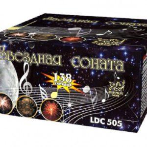 Звездная соната LDC505