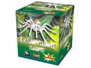 С9008   Серебряный паук