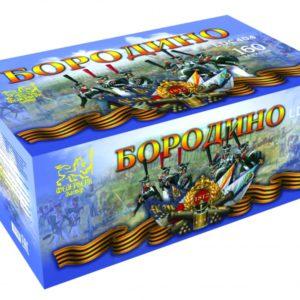 Бородино LDC404