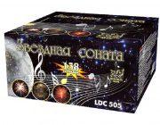 LDC505
