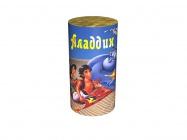 Р3014   Аладдин