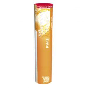 Цветные дымы проф.оранжевый Р3018