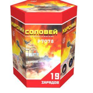 Курский соловей Р7078