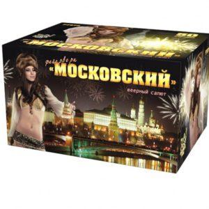 Р7676 Московский