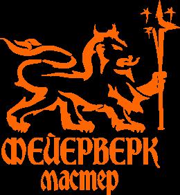 Фейерверк-Мастер