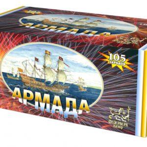 Армада LDC309