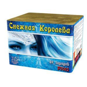 Снежная королева Р7045