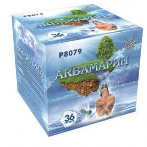Аквамарин Р8079