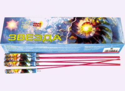 Звезда Т0507