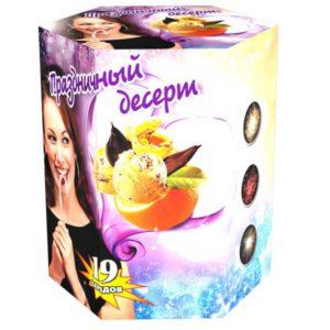 Праздничный десерт Р7074
