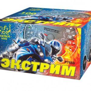 Экстрим Р7669