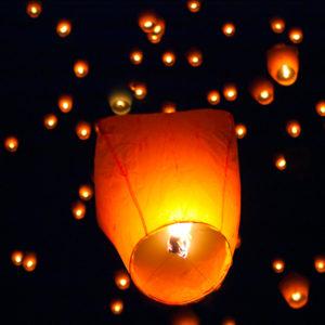 Небесный фонарик «Волшебный город»