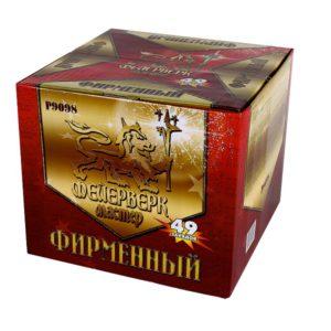 Фирменный Р9098
