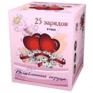 Влюбленные сердца Р7665