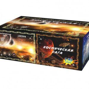 Космическая сага LDC504