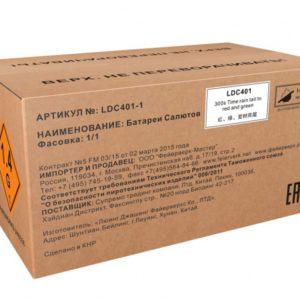 LDC402