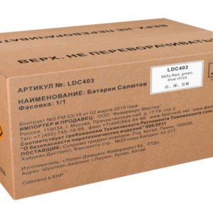LDC403