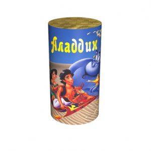 Аладдин Р3014