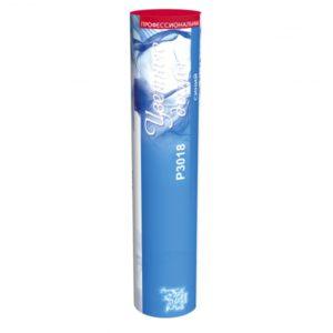 Цветные дымы проф.синий Р3018