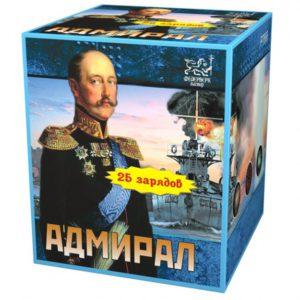 Адмирал Р7666