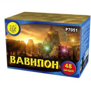Вавилон Р7051