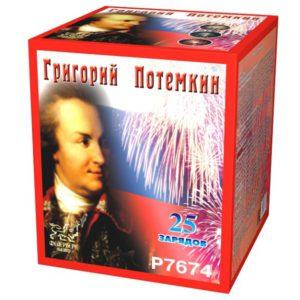 Григорий Потемкин Р7674