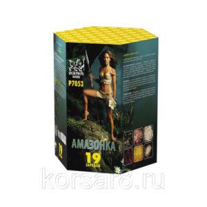 Амазонка Р7053