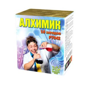 Алхимик Р7042