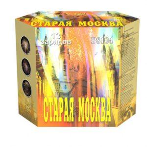 Старая Москва Р8104