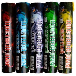 Цветной дым FPS