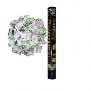 FMZRD40  Пневмохлопушка 40 см (Бумажные доллары)