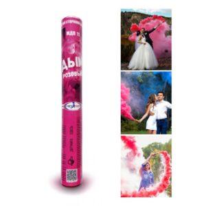 Цветной дым мегапир МДП 60 сек розовый