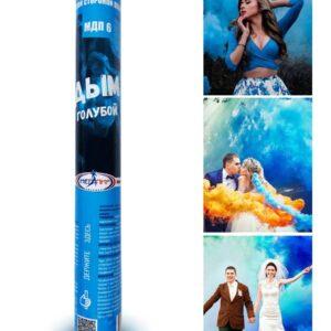 Цветной дым мегапир МДП 60 сек голубой