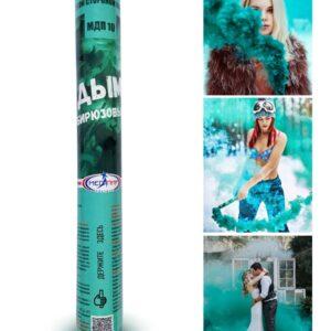 Цветной дым мегапир МДП 60 сек бирюзовый